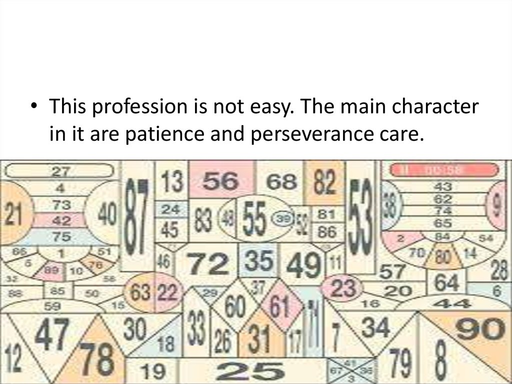perseverance_programmer