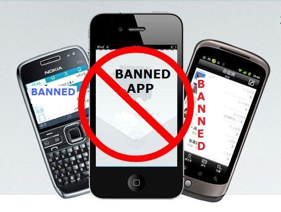 banned App
